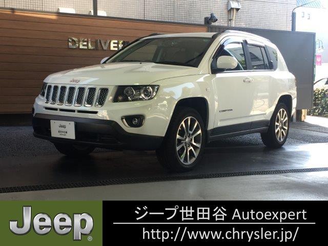 クライスラー・ジープ リミテッド 4WD 認定中古車 1オナ 茶革 ナビ Bカメラ