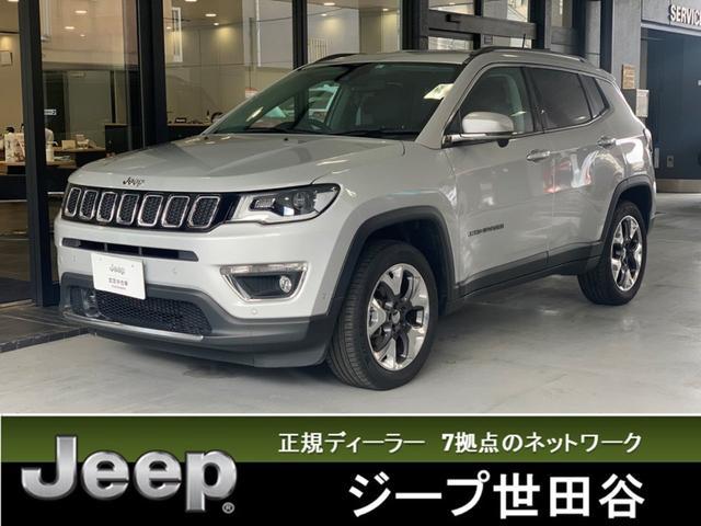 クライスラー・ジープ リミテッド 認定中古車 弊社デモカー CarPlayハーフ革