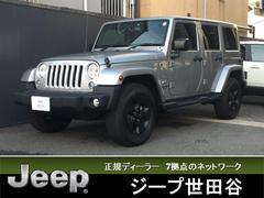 クライスラージープ ラングラーアンリミテッドサハラ 認定中古車 1オナ 純正AWマットブラック塗装 ナビ