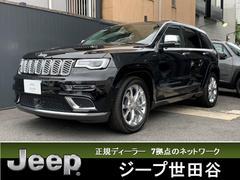 クライスラージープ グランドチェロキーサミット 登録済未使用車 現行型 CarPlay 黒革