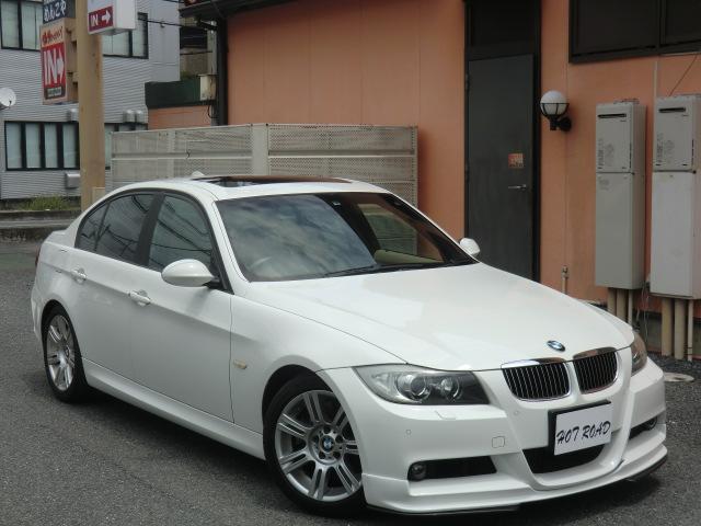 BMW 3シリーズ 335i Mスポーツパッケージ 3Lツインターボ・サンルーフ・ベージュレザーシート・HDDナビ・パワーシート・シートヒーター・パドルシフト・クルーズコントロール・コンフォートアクセス・PDC・新品社外フロントリップスポイラー・禁煙車