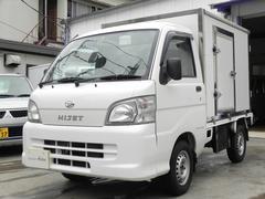 ハイゼットトラック冷蔵冷凍車 −22度低温設定 車検32年9月 パワステ