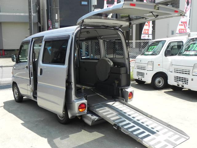 日産 クリッパーバン スローパー 切替式4WD 電動ウインチ 補...