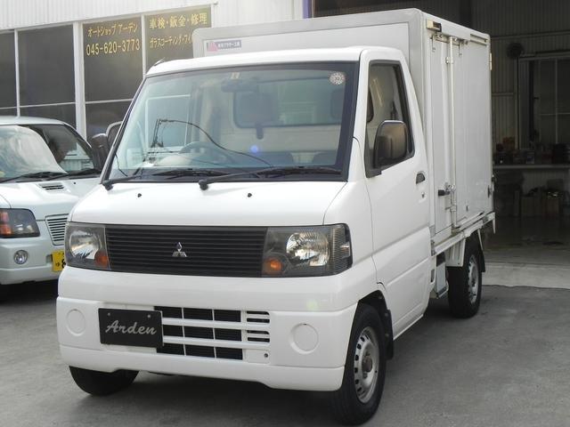 三菱 冷蔵冷凍車 オートマ -5度設定 サイド扉付 プラスノコ