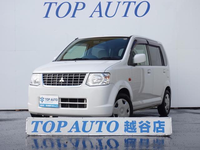 eKワゴン(三菱) MX 中古車画像
