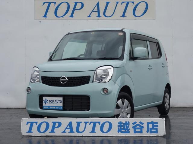 日産 S CD AUX 電動ミラー ライトレベライザー 1年保証付