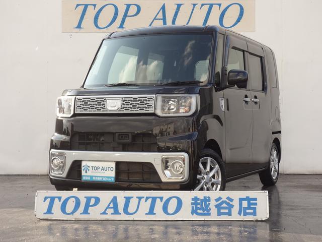ダイハツ X SA ターボ ナビ 自動ブレーキ ETC 1年保証付