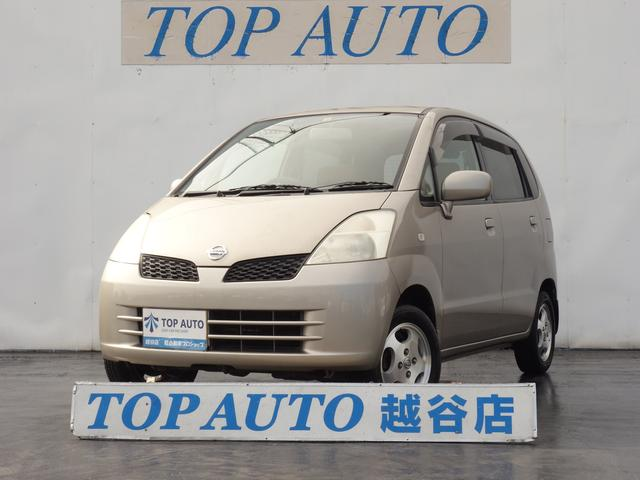日産 Q CDオーディオ キーレス 純正アルミ 電格ミラー ABS