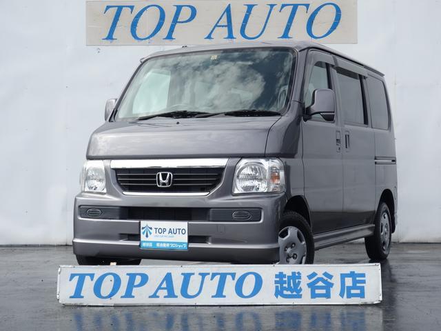 ホンダ M 5速マニュアル キーレス 純正CD ABS 1年保証付