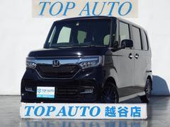 N BOXカスタムG・Lホンダセンシング ETC 自動ブレーキ 1年保証付