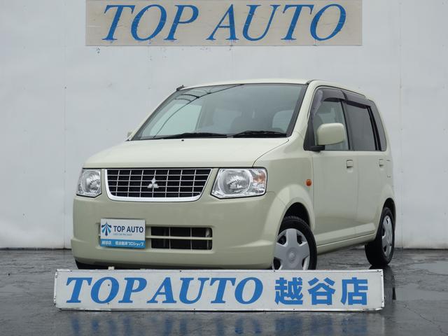 三菱 eKワゴン MX ETC CDオーディオ キーレス 電格ミラ...