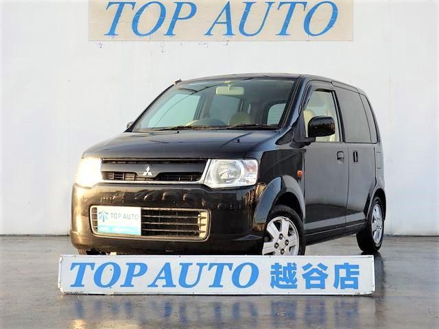 三菱 eKワゴン GS パワースライド ナビ フルセグ 純正アルミ...
