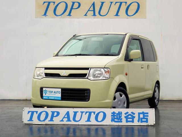 三菱 eKワゴン GS パワースライド CD ライトレベライザー ...