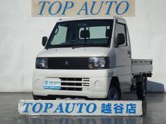 ミニキャブトラックVX−SE 4WD 5速MT CD パワステ 三方開 修復無