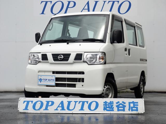 日産 NV100クリッパーバン DX 4WD 5速MT ライトレ...