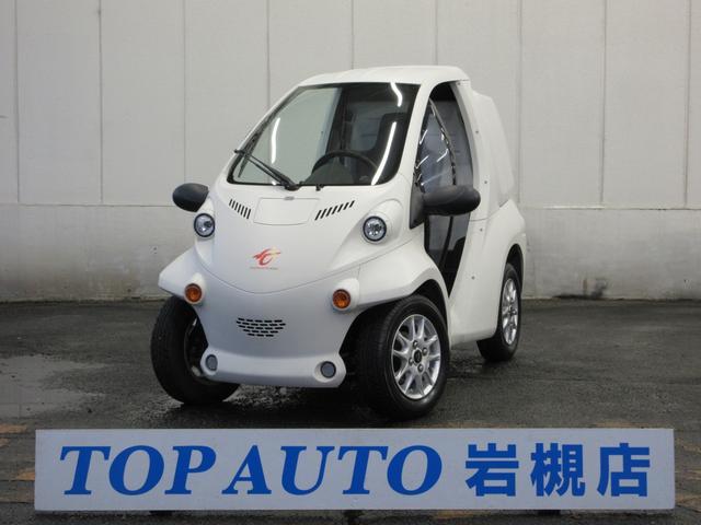 トヨタ  コムス デリバリー 超小型電気自動車 家庭用100V充電ケーブル付 リアボックス 純正アルミ スペアキー 満充電60km走行可 原付・ミニカー登録 車検不要