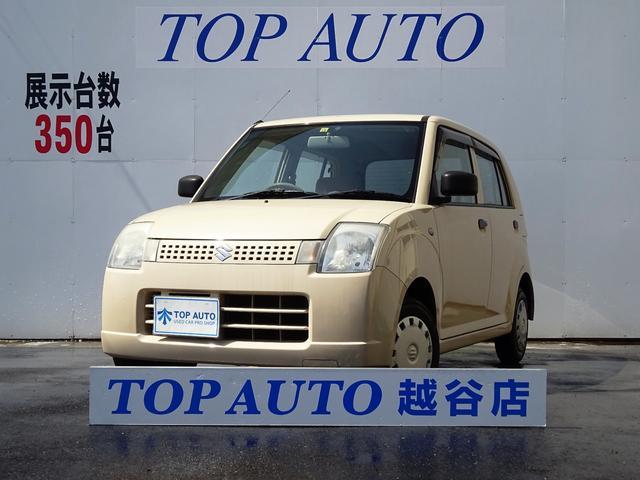 スズキ アルト EII 3AT車 オーディオ付 ETC CD パワーウィンドウ フルフラットシート タイミングチェーン