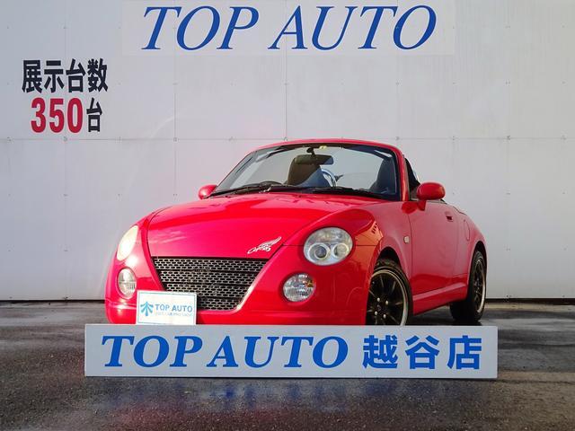 ダイハツ コペン アクティブトップ ターボ 5速マニュアル 社外マフラー 社外アルミ CD フォグライト パワーウィンドウ タイミングチェーン ABS