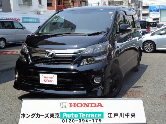 トヨタ 3.5Z ゴールデンアイズ