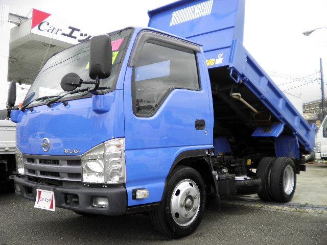 日産 強化ダンプDX 2トン積載 ディーゼルターボ 新免許対応