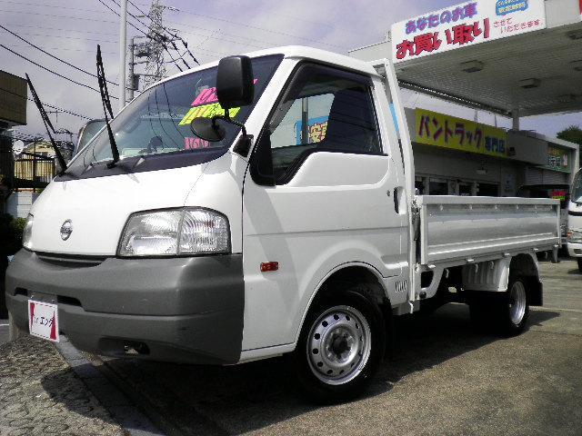 「日産」「バネットトラック」「トラック」「神奈川県」の中古車