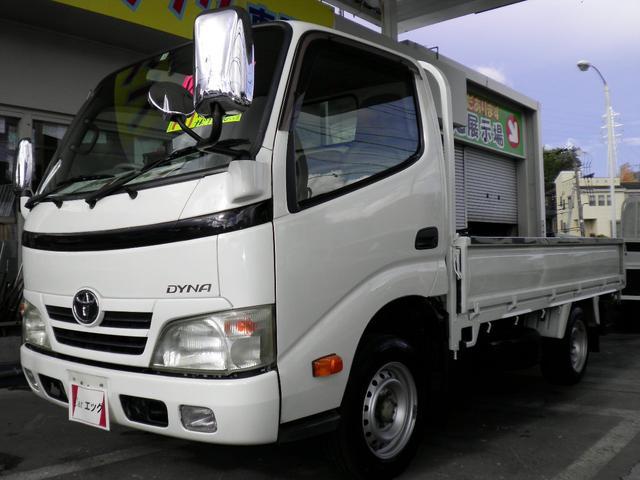 トヨタ ダイナトラック ロングSシングルジャストロー 1250kg積載 オートマ車 格納ミラー ナビTV ETC タイミングチェーン