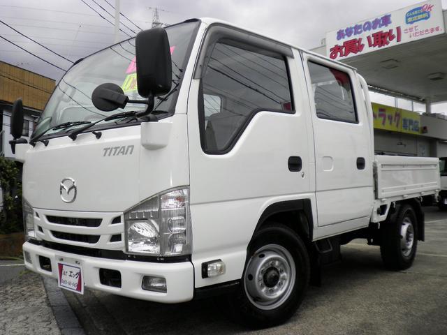 マツダ タイタントラック  Wキャブ 1250kg積載 ディーゼルターボ 5速マニュアル車 格納ミラー キーレス シングルタイヤ