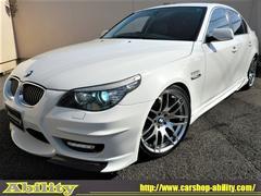 BMW525iハイラインパッケージENERGYエアロ 19AW黒革