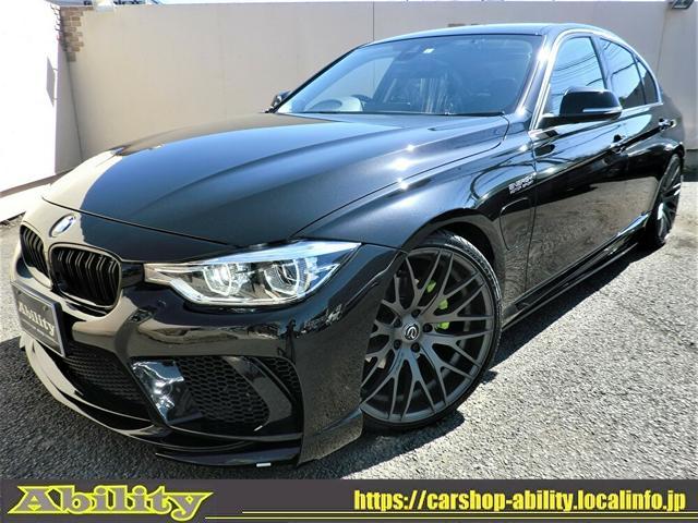 BMW 3シリーズ 330eラグジュアリーアイパフォーマンス ENERGY MSエアロ/20インチAW/マフラー/スポーツサス グリル 黒革シート LEDヘッドライト インテリジェントセーフティ コンフォートアクセス アダプティブCC HDDナビ バックカメラ
