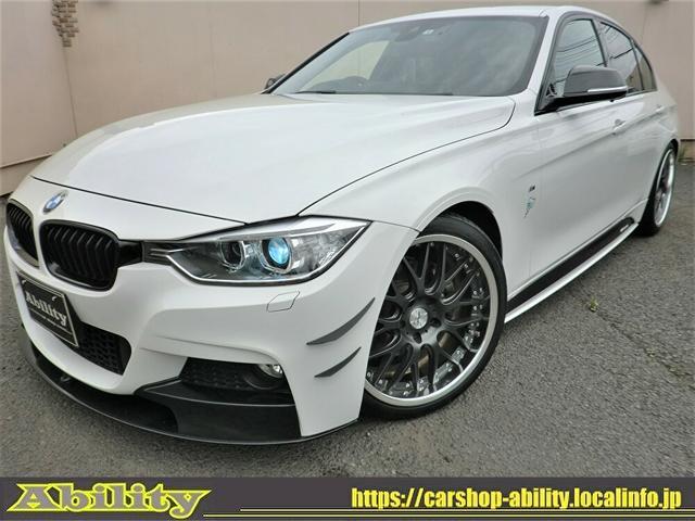 BMW 3シリーズ 320i Mスポーツ Mパフォーマンスエアロ ビルシュタイン車高調 マーベリック709M19インチAW レムスマフラー ワグナーインタークーラー PIVOTパワードライブ&スロコン 純正ナビ/フルセグTV LEDテール