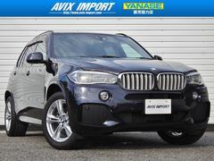 BMW X5xDrive35d Mスポーツ セレクトP LED ACC