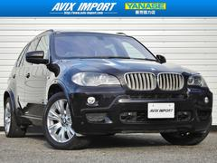 BMW X5xDrive48i Mスポーツ Individual 7人乗