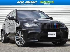 BMW X5 Mベースグレード 右H コンフォートPKG パノラマSR 黒革