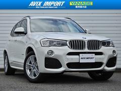 BMW X3xDrive20d Mスポーツ 後期 黒半革 ACC 1オナ