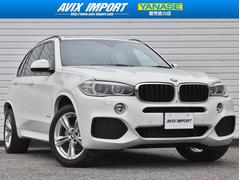 BMW X5xDrive35i Mスポーツ セレクトP 7人乗り 1オナ