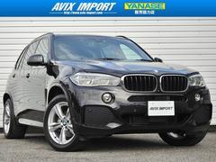 BMW X5xDrive35d Mスポーツ セレクトP 7人乗り ACC