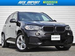BMW X5xDrive35d Mスポーツ 黒革7人乗り ACC 1オナ