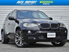 BMW X53.0si Mスポーツ パノラマ 黒革 後席モニター20AW