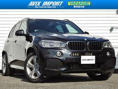 BMW X5xDrive35d Mスポーツ セレクトP パノラマ7人乗り