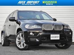 BMW X5xDrive30i MスポーツPKG パノラマ 茶革20AW
