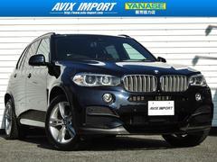 BMW X5xDrive35i Mスポーツ コンフォートP 黒革 7人乗