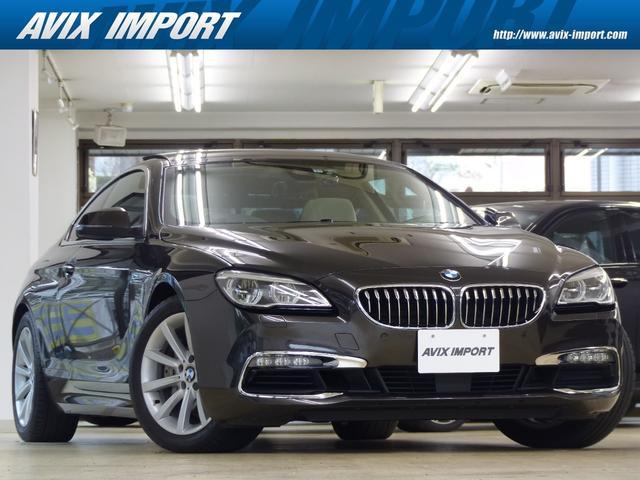 BMW 6シリーズ 640iクーペ 後期型 コンフォートPKG ガラスSR 白革 LEDライト Dアシストプラス LCW HDDナビ地デジBカメラ ソフトクローズドア 前席ベンチレーション PDC Cアクセス 禁煙1オナ