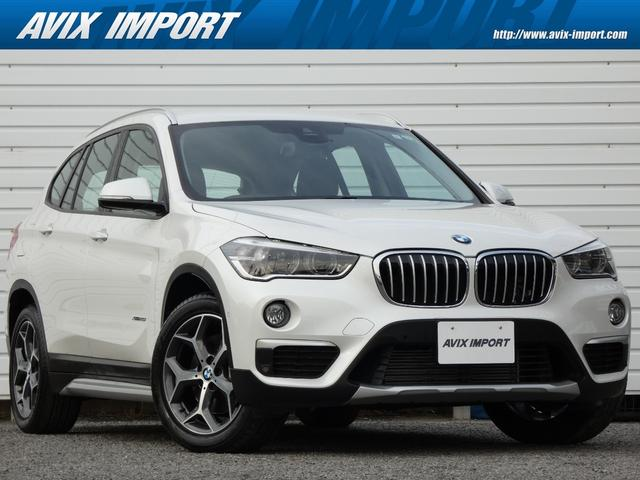 BMW X1 xDrive 25i xライン インテリジェントセーフティ 衝突警告 アクティブクルーズコントロール 黒半革 ナビ バックカメラ コンフォートアクセス パークディスタンス メモリ-付パワ-シ-ト オ-トテ-ル パドルシフト キセノンライト 18AW 禁煙