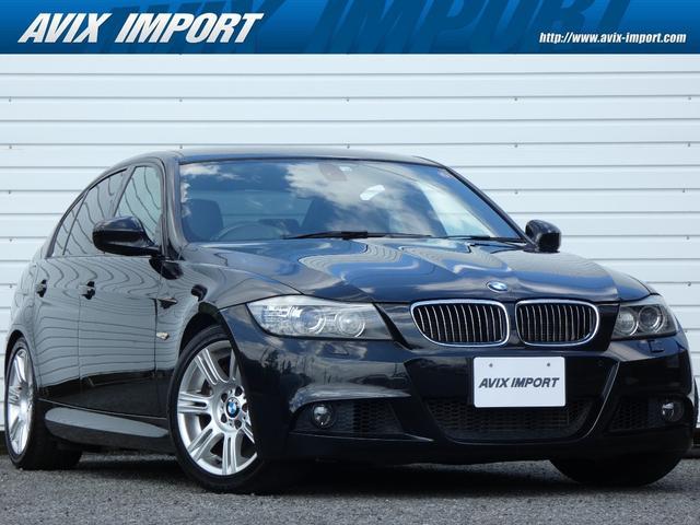 BMW 3シリーズ 335i Mスポーツパッケージ 後期右H ブラックフルレザー 純正HDDナビ フルセグ地デジ バックカメラ パークディスタンスコントロール メモリー付パワーシート&シートヒーター コンフォートアクセス クルーズコントロール ETC キセノンライト 17AW 禁煙