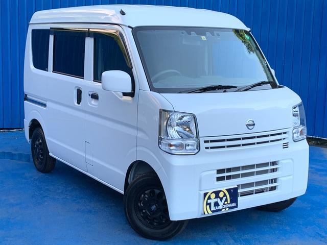 日産 NV100クリッパーバン DX GLエマージェンシーブレーキパッケージ 届け出済み未使用車!