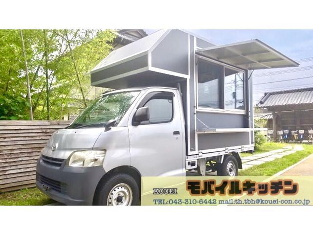 トヨタ タウンエーストラック トラベルトラック    キッチンカー