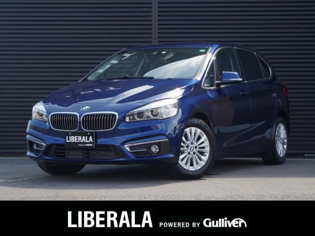 BMW 2シリーズ 218iアクティブツアラー ラグジュアリー インテリジェントセーフティ ブラックレザーシート 純正ナビ バックカメラ シートヒーター パワーシート 衝突軽減ブレーキ ブラインドスポット コンフォートアクセス ミラー型ETC 純正16インチAW