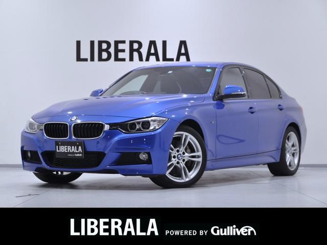 BMW 3シリーズ アクティブハイブリッド3 Mスポーツ ブラックレザーシート シートヒーター 純正ナビ バックカメラ フルセグ パワーシート メモリーシート コンフォートアクセス 純正18インチアルミ パドルシフト キセノンライト クルーズコントロール