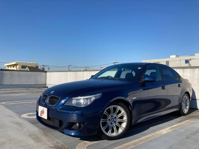 BMW 5シリーズ 525i Mスポーツパッケージ ハーフレザーシート/クルーズコンメモリー付電動シート/レーダー探知機/ユーザー買取車トロール/キセノン/