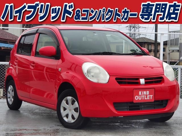 トヨタ X クツロギ ナビ Bluetooth スマートキー バイザー PVガラス 電格ミラー ベンチシート ABS イモビライザー タイミングチェーン 整備保証付